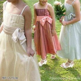子供 ドレス フォーマル 女の子 90-115cm シルバー ゴールド ピンク シンディー