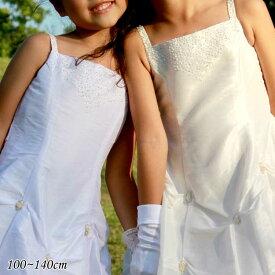 【P2倍・4月1日限定】子供 ドレス 100-140cm ホワイト アイボリー コーラル フォーマル ウェア