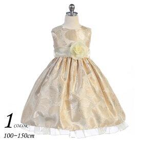 子供 ドレス フォーマル 女の子 100-150cm シェール アイボリー