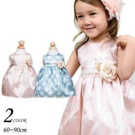【楽天スーパーSALE半額商品】ベビードレス 女の子 フォーマル ピンク グリーン 60-90cm コニー
