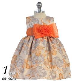 0e37f317d7562 楽天市場 80cm(ベビードレス・セレモニードレス|ベビー服 ...