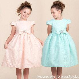 【P2倍・4月1日限定】子供 ドレス フォーマル 女の子 100-150cm ピンク グリーン ケイラ