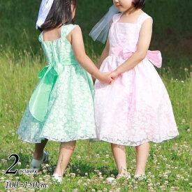【P2倍・4月1日限定】子供 ドレス フォーマル 女の子 100-150cm ピンク グリーン エリン
