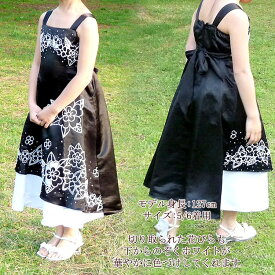 【P2倍・4月1日限定】子供ドレス フォーマル 女の子 100-115cm ブラック ジュリー