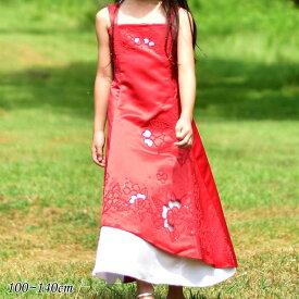 【P2倍・4月1日限定】子供ドレス フォーマル 女の子 100-140cm レッド ジュリー