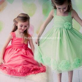 子供 ドレス フォーマル 女の子 100-140cm ピンク グリーン クリシュナ