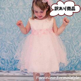 dea10648db619  訳あり OUTLET ベビードレス フォーマル 女の子 60-90cm ピンク ローラ