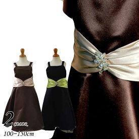 【P2倍・4月1日限定】子供ドレス フォーマル 女の子 100-150cm ブラウン ブラック メレディス