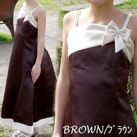 【P2倍・4月1日限定】子供ドレス フォーマル 女の子 100-115cm アイボリー ブラウン ミッシェル