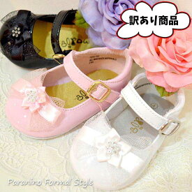 6ec358d1e73fc  訳あり OUTLET フォーマル靴 女の子 9.5-15.5cm ホワイト ピンク ブラック シューズ