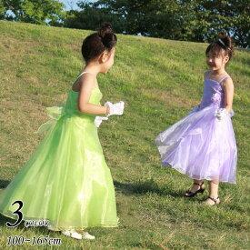 【Fashion THE SALE】子供 ドレス フォーマル 女の子 100-165cm ライラック ライム ブラック アマンダ