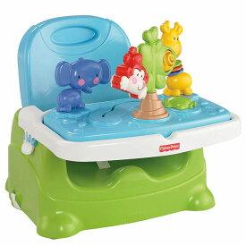 【楽天スーパーSALE割引】フィッシャープライス ディスカバー ブースター テーブルチェア 赤ちゃん 6か月から W9432