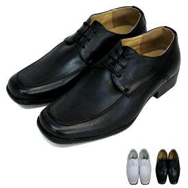 【楽天スーパーSALE割引商品】フォーマル シューズ 紐靴 男の子 ブラック ホワイト 24.0〜27.0cm Jelly Beans Clin