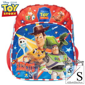 リュックサック ディズニー トイストーリー Sサイズ カラフル 男の子 子ども バックパック ウッディ バズ トイストーリー4 リュック かばん