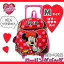 キャリーバッグ Mサイズ ディズニー ミニーマウス 子供用 キャリーケース