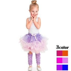 チュチュ パニエ 子供用 女の子 90-130cm ダンス衣装