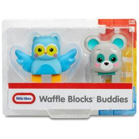 【サマーセール】リトルタイクス ワッフルブロック フクロウ&クマ 人形セット Littletikes 644054