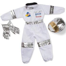 ハロウィン 衣装 子供 宇宙飛行士 アストロノーツ コスチューム コスプレ 3歳 4歳 5歳 6歳 小物付き メリッサ&ダグ
