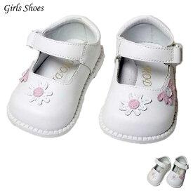 【感謝祭ポイント5倍】 フォーマル 靴 モンクストラップ キッズ 女の子 ホワイト 9.5-10.5cm シューズ