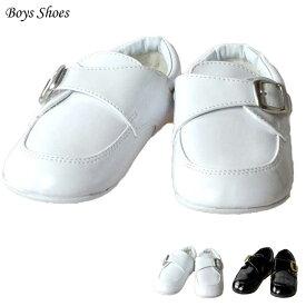 【サマーセール】フォーマル 靴 モンクストラップ キッズ 男の子 ホワイト 10.5cm シューズ