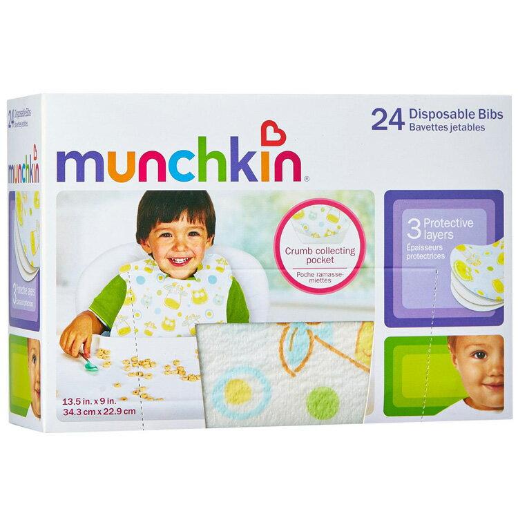 Munchkin 使い捨てエプロン ビブ 24枚入り お食事用 Munchkin 41501
