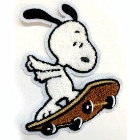 【P2倍・〜9月27日10時〜+クーポン有】送料無料/ ワッペン スヌーピー スケートボード L 全身 刺繍 キャラクター ディズニー ワッペン アップリケ SNOOPY
