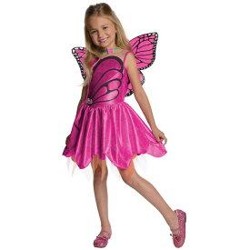 【HWセール】ハロウィン 衣装 子供 ルービーズ Barbie バービー マリポサ ちょうちょ コスチューム 女の子 90-135cm 886743