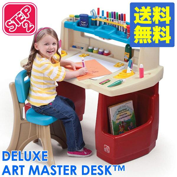 Online ONLY(海外取寄)/ STEP2 デラックス アートマスター デスク 702500 /配送区分A