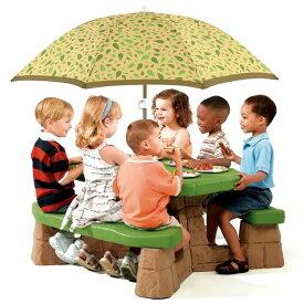 ステップ2 ピクニックテーブル パラソル付き ガーデン テーブル STEP2 3歳〜 787700 /配送区分B