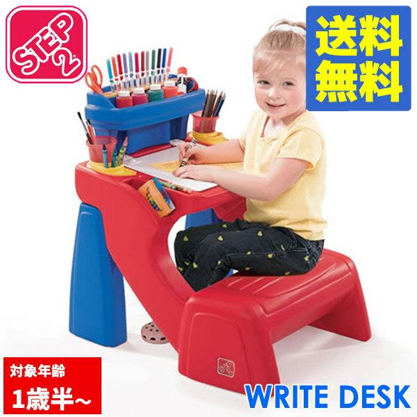 Online ONLY(海外取寄)/ 子供部屋 STEP2 ライト デスク レッド×ブルー