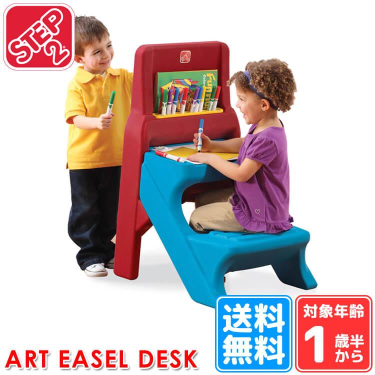 Online ONLY(海外取寄)/ STEP2 アート イーゼル デスク テーブル 811000