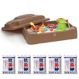 ステップ2 プレイ&ストア サンドボックス 抗菌砂 15kg×5袋セット 砂場 砂遊び 2歳から STEP2 830200 /配送区分B