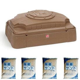 ステップ2 砂場 プレイ&ストア サンドボックス + 除菌サンド4袋付き STEP2 830200 セット割 /配送区分A