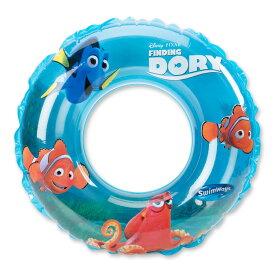 【増税前SALE】SwimWays 子供用 浮き輪 51cm ディズニー ピクサー ファインディングドリー 28015