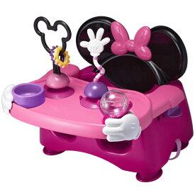 ディズニー ミニーマウス テーブルチェア おもちゃトレイ付 ブースターシート ファーストイヤーズ
