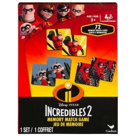 【マラソン限定クーポン】ディズニー Mr.インクレディブル メモリーマッチ カードゲーム 神経衰弱 知育玩具 子ども おもちゃ