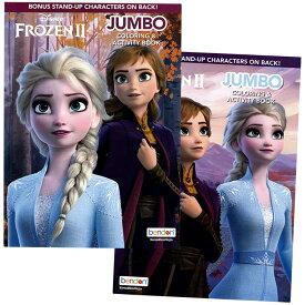 【楽天スーパーSALE割引商品】DM便送料無料/ ディズニー アナと雪の女王2 塗り絵 ぬりえ 英語 アクティビティブック ワードサーチ 迷路 絵合わせ キャラクター
