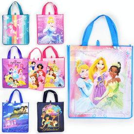 DM便対応/ 不織布バッグ ハンドバッグ L プリンセス ディズニー キャラクター 手提げ袋 作品収納バッグ マチ付き エコバッグ トートバッグ
