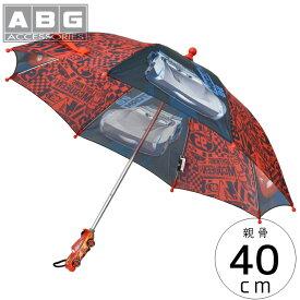 ABG 傘 キッズ 子供用 40cm ディズニー ピクサー カーズ
