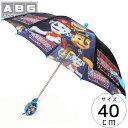 12月上旬入荷予約販売/ 子ども傘 傘 キッズ 子供用 40cm パウ・パトロール パウパト ABG