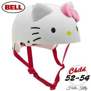 子供用 ヘルメット 3D ハローキティ アドベンチャー マルチスポーツ 自転車 防災用 キッズ ジュニア プロテクター ベル BELL