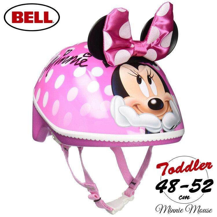 子供用 ヘルメット ディズニー ミニーマウス 3D
