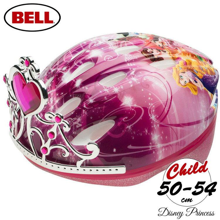【ママ割エントリーでP5】 子供用ヘルメット・プロテクター ディズニー プリンセス 3D