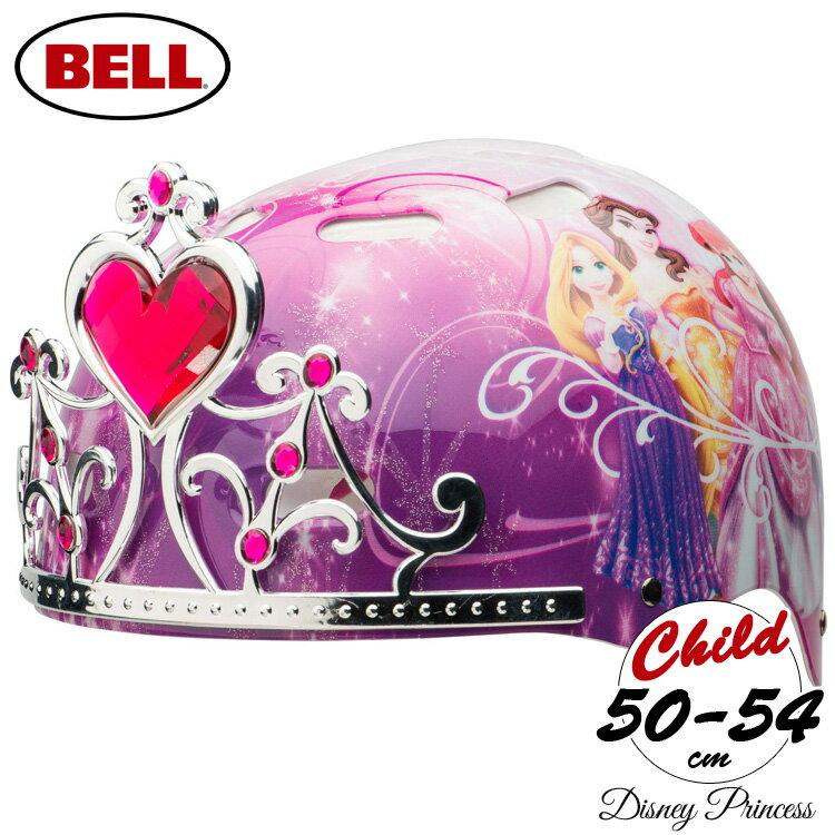 BELL 子供用 ヘルメット プリンセス ハードシェル 3D