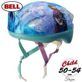 ベル 子供 ヘルメット プロテクター ディズニー アナと雪の女王 3D ティアラ キッズ ジュニア 自転車 子供用 ヘルメット BELL