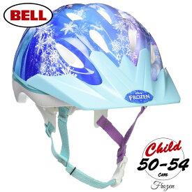 ベル 子供 ヘルメット プロテクター ディズニー アナと雪の女王 キッズ ジュニア 自転車 子供用 ヘルメット BELL