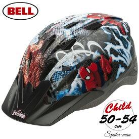 BELL ヘルメット スパイダーマン Mサイズ 子供用 キッズヘルメット 3-6歳 7062560 marvel マーベル
