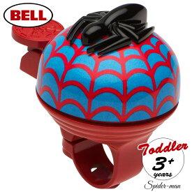 【割引クーポン有り】自転車ベル ディズニー スパイダーマン 3D サイクルホーン ハンドル カスタム 自転車アクセサリー BELL
