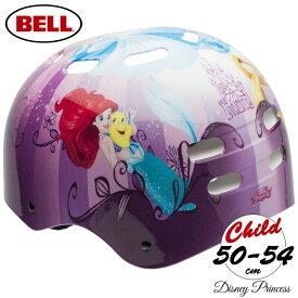 ディズニー プリンセス ハードシェル ヘルメット 子供用 自転車 キッズ キャラクター プロテクター ベル BELL