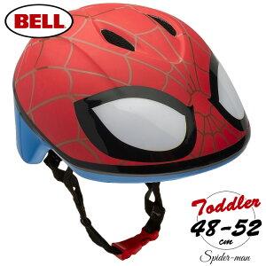 幼児用 子供用ヘルメット ディズニー スパイダーマン 自転車 防災用 キッズ ジュニア プロテクター ベル BELL